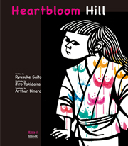 Heartbloom Hill 花さき山